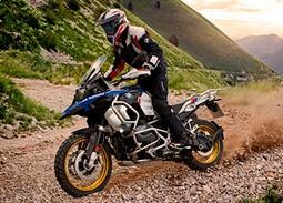 r-1250-gs-adventure-desempenho