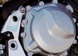 Novo conceito de motor